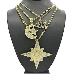 Other - Gold Islamic Chain. Allah Pendant Necklace Muslim